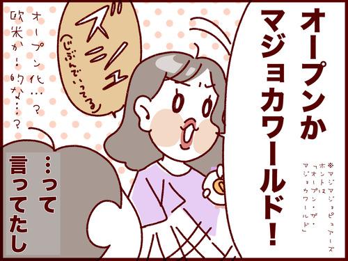 IMG_5081