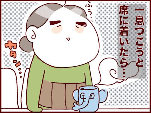 2017-01-26-10-38-58