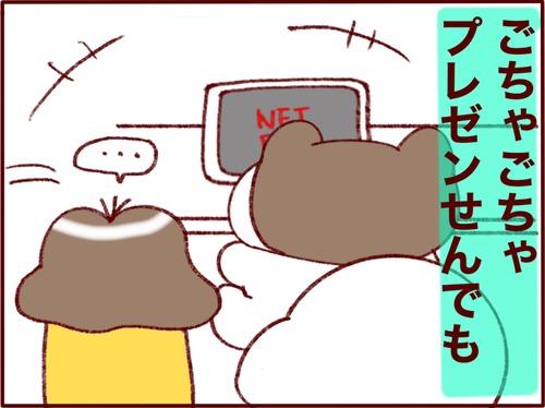 2C2CC0D4-96B2-4A99-925F-0062B583C513