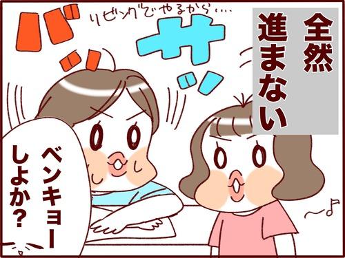IMG_8199