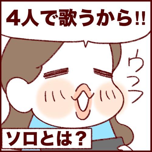 D733F121-382E-4061-8D20-9B739DD906CE
