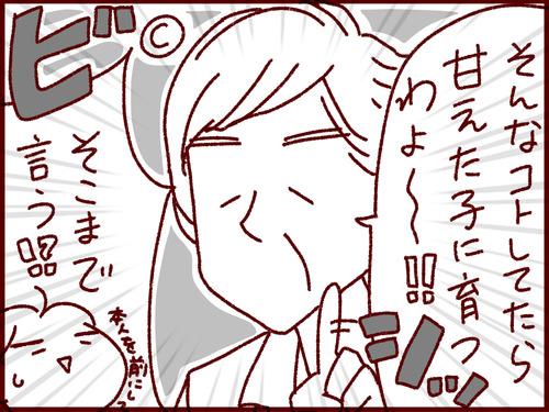 2017-03-10-01-06-54