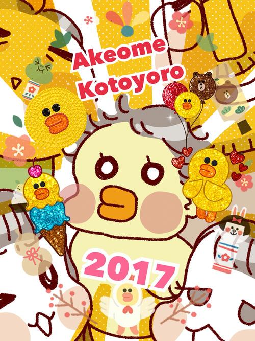 2017-01-01-09-32-35