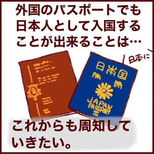 6A586AE3-105D-4D1D-8160-87EBD0F8BDA3