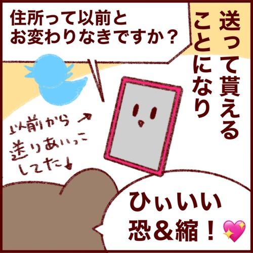 IMG_3641