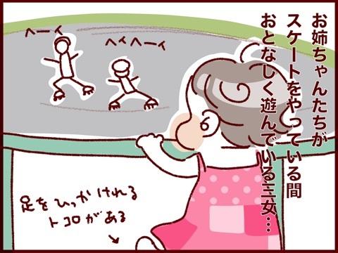{FC76D2FB-5C41-4CF4-B621-68434ABBAFE7}