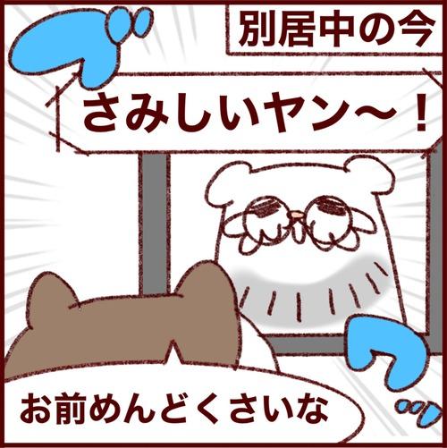 948F4120-568D-472F-95BF-391C856F9C96