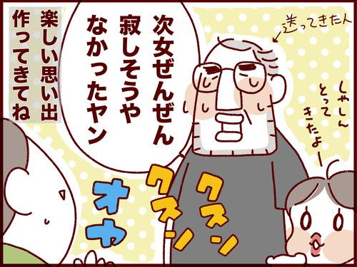 IMG_5015