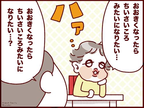 IMG_5162
