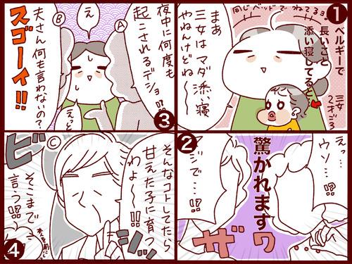 2017-03-10-01-22-07