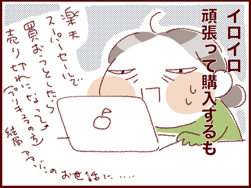 IMG_8810