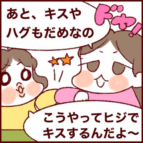 IMG_0047 2