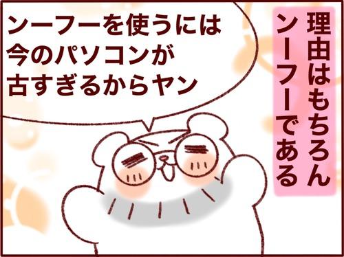 IMG_2379