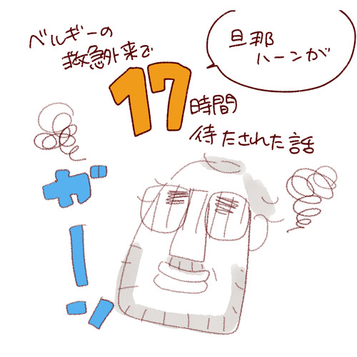 IMG_A9BF3B08E3C3-1