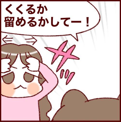 IMG_4021