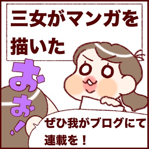 5312D440-A2F9-48B2-A368-C9F6CE2646DA