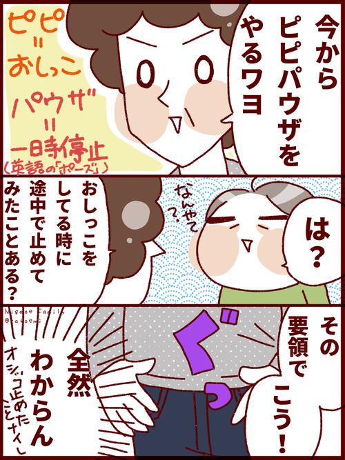 IMG_2635