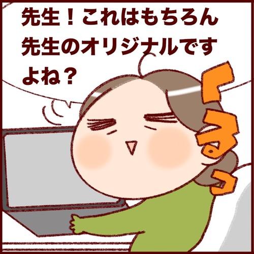 186F707C-2AC9-4CEA-BAF4-A1C5C3234539