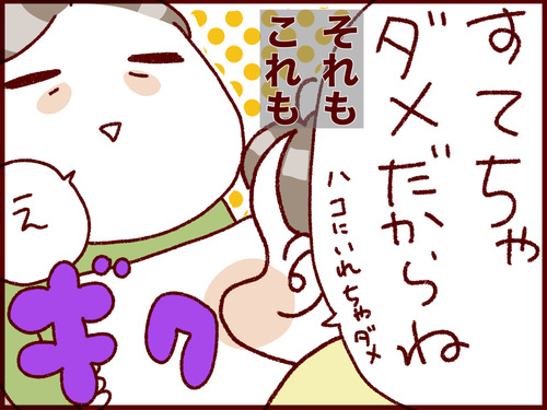 2017-02-09-09-35-29