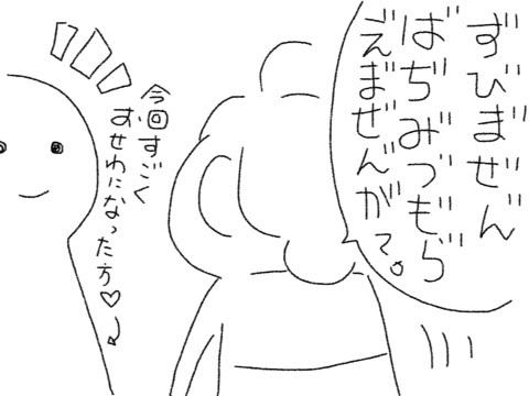 {C16DE33B-AF73-4DF9-9A2E-A3C5F244F22D:01}
