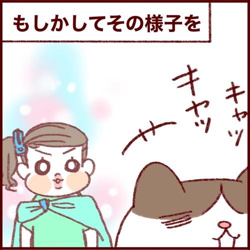 0152565C-49BD-44D9-B8FC-CDB9B15B2490