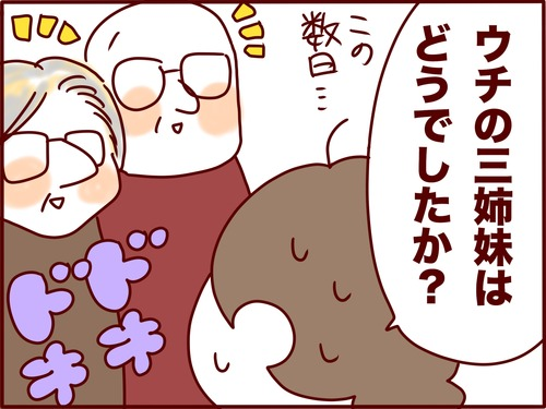 IMG_7416