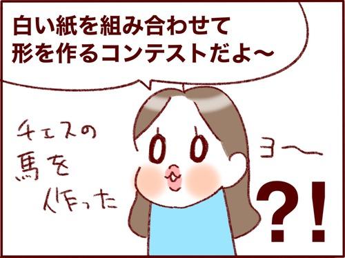 91FBFA1A-4CFB-4566-B205-6DA6B246F112