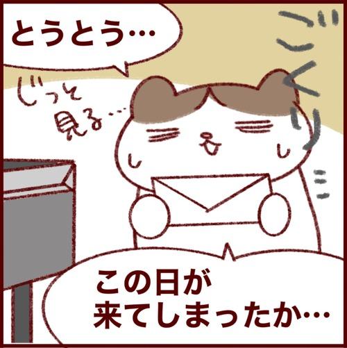 IMG_3842