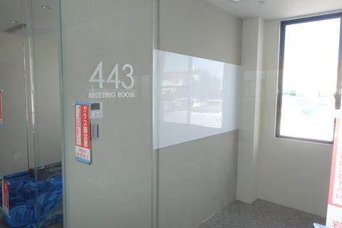 PC080323