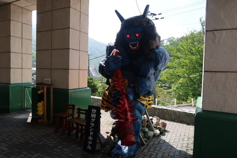 HOKKAIDO_170622_0016