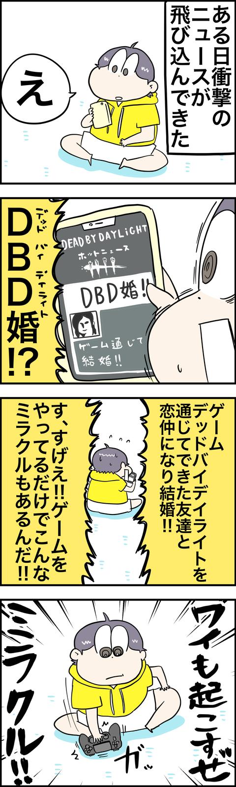9E32749D-FEBE-4BCB-A013-73D4E6B9FA4F