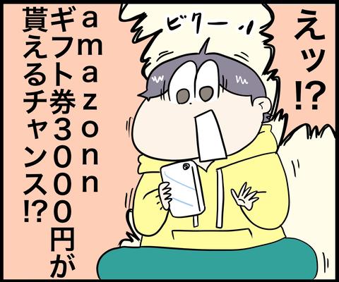 FD935519-3C04-46CA-A013-43D79BD42C8F