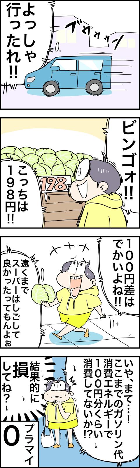 59FF8372-7A0C-4F3D-A44F-BEE776AF9725