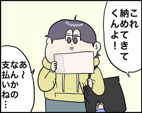 67FA625B-F3DE-4923-88DB-90FAD8398C1B