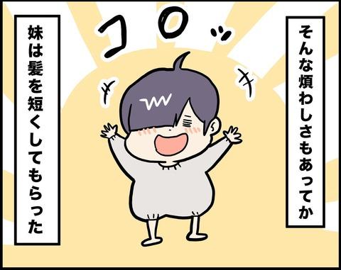 5C7580E5-A2A5-4E90-A6BA-8080C0C81003