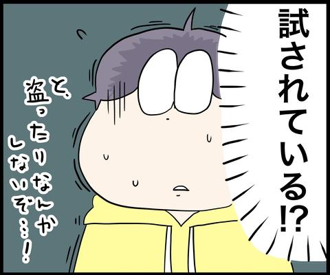 001EFC3E-01B0-40A0-90D0-71161B88B7C7