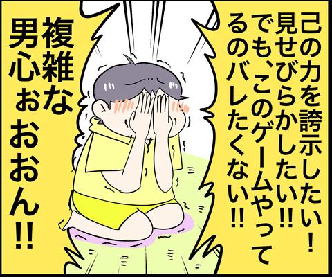4B84781C-96BC-4B2B-9F53-00F198C3A5FA