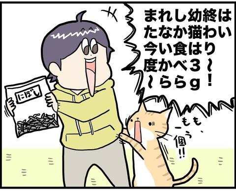 3F2FB2D8-DBFF-4078-BEAE-CEF3EF689836