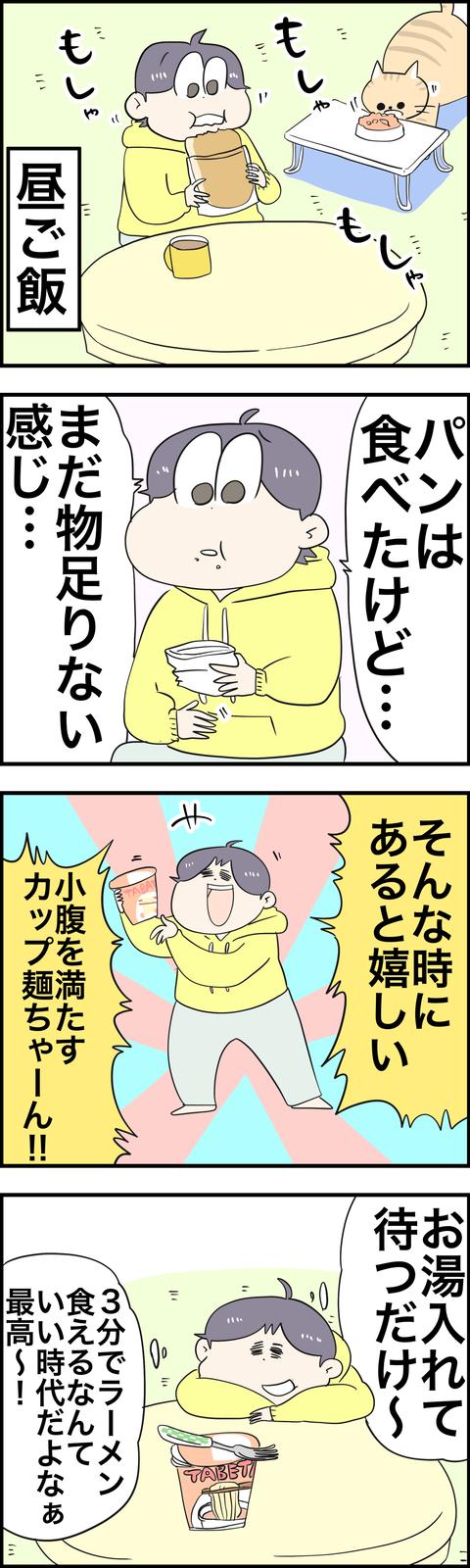 1384D9E0-32F2-441F-A92B-5549C81F2113
