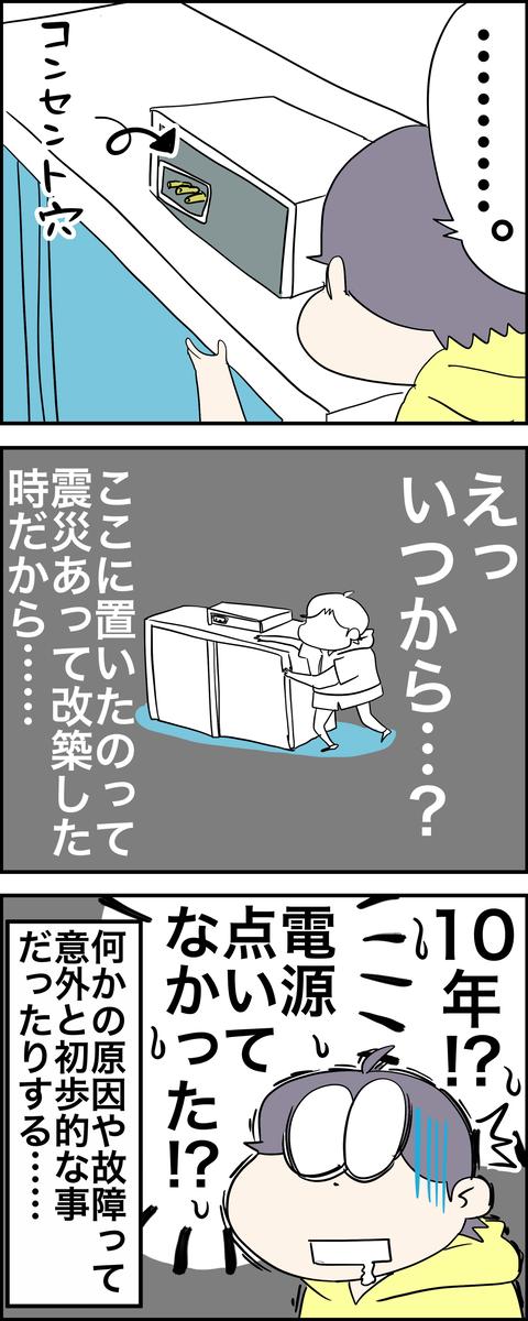 556804D5-11A5-4DF7-BF00-E87BC7FF01F9