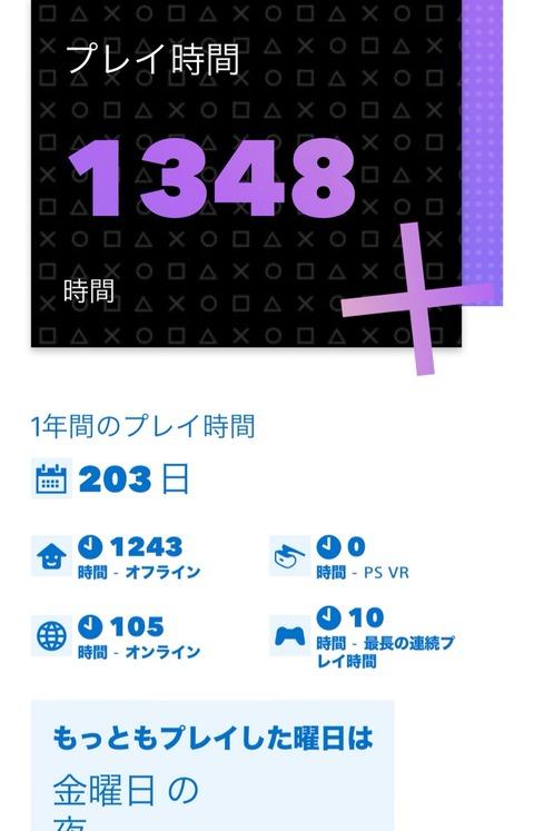 2020-01-15-14-52-15