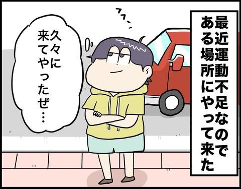 2018-08-02-04-32-09