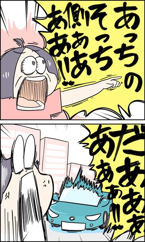 0017760D-E47F-498D-87D3-B773306EBF7F