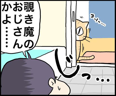 1コマ シャワー その2