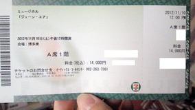 201210190721000