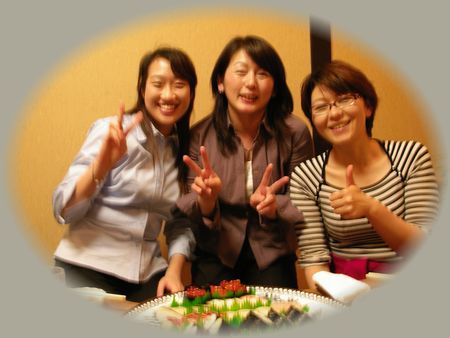 3人姉妹?