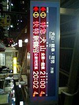 a13514b3.jpg