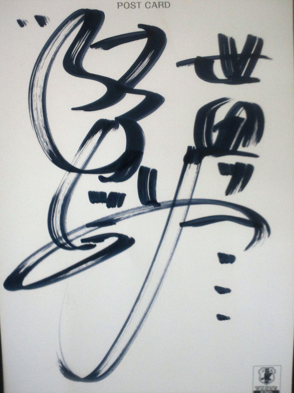 佐々木監督