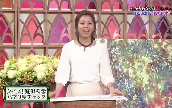 大野聡美の画像 p1_28