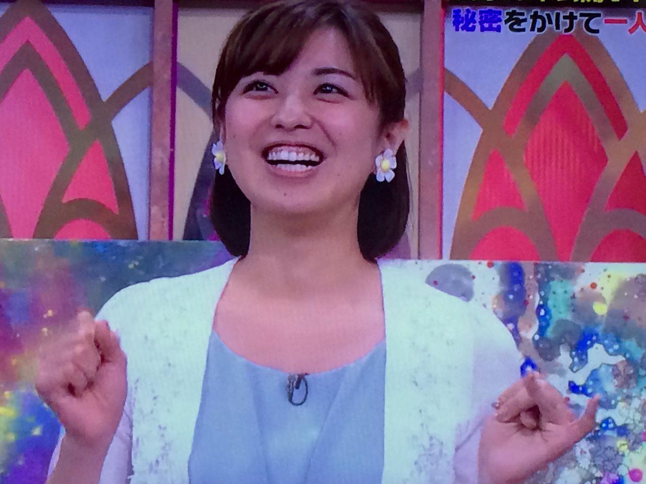 上田剛彦の画像 p1_3